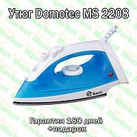 Утюг Domotec MS-2208 для дома паровой тефлоновый 1200W