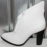 Ботинки женские кожаные от производителя модель РИ0940-2, фото 2