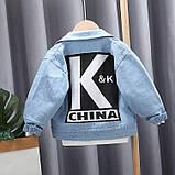 Джинсовая куртка K&K Рост:100-105 см, фото 2