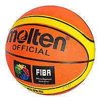 Мяч баскетбольный Molten GR №5