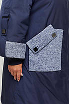 Стильное демисезонное пальто из плащевки CR-10556-5 больших размеров от  56 до 68, фото 3