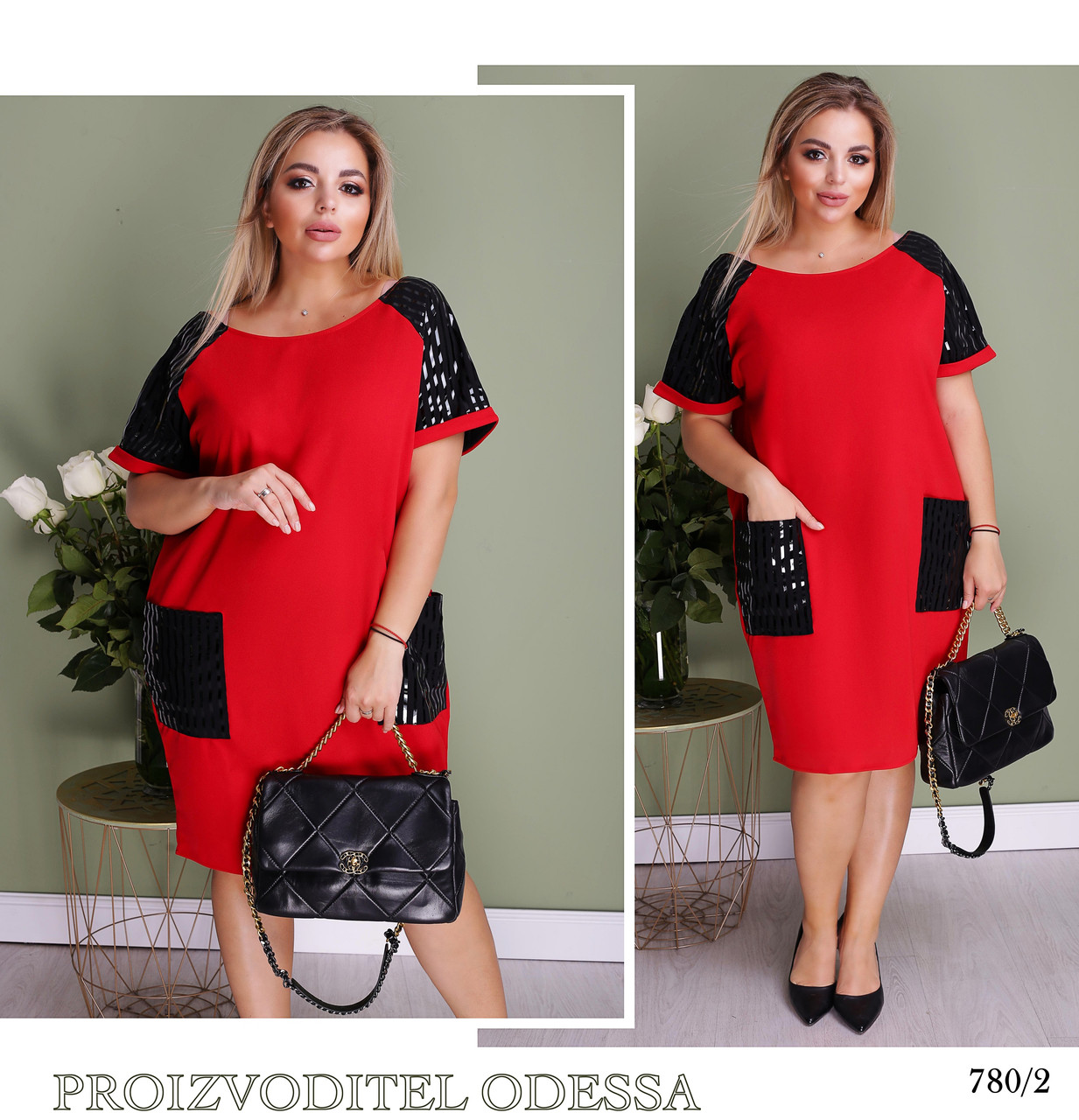 Платье прямого фасона короткий рукав креп-дайвинг+полоска масло 50-52,54-56,58-60
