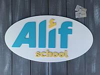 Об'ємний логотип для Вашої компанії, вивіска на стіну з дерева