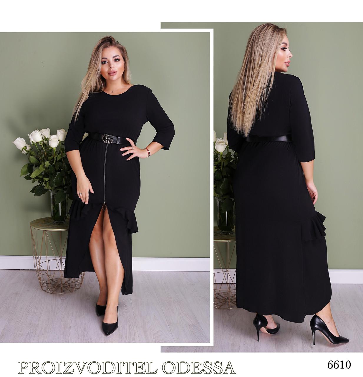 Платье длинное перед разрез  креп-дайвинг 50-52,54-56,58-60