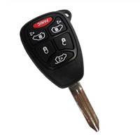 Корпус ключа Chrysler Voyager 5+1 кнопки, фото 1