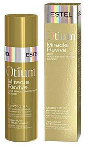 """Сыворотка """"Реконструкция кончиков волос"""" Estel Professional Otium Miracle Serum 100 мл"""