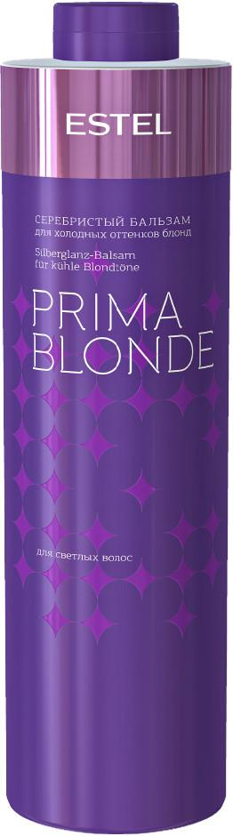 Серебристый бальзам для холодных оттенков блонд ESTEL Prima Blonde 1000 мл.