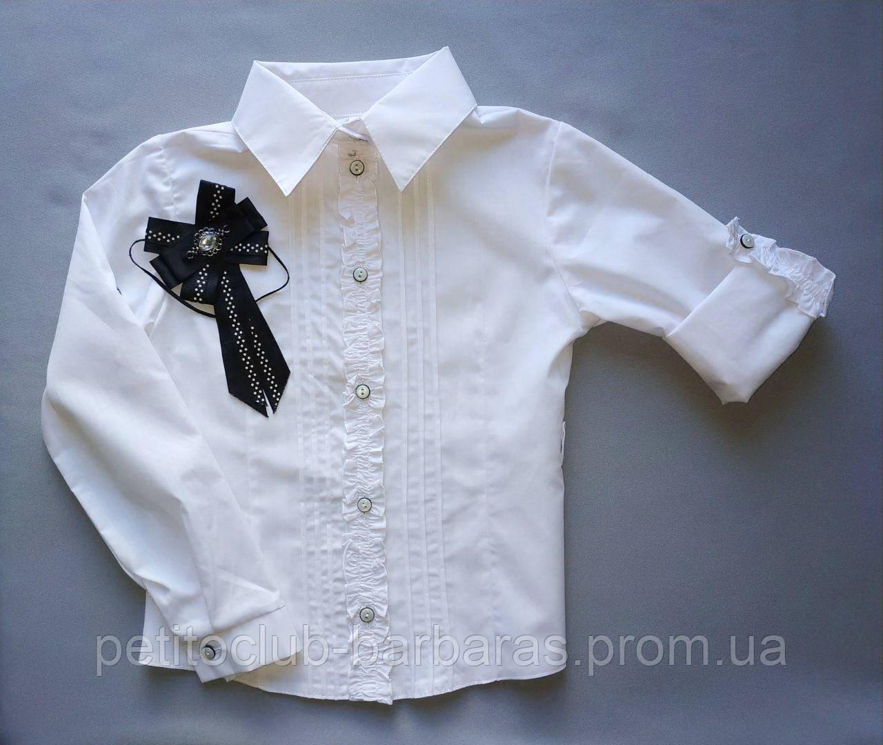 Детская блуза-трансформер белая для девочки (Mariatex, Польша)