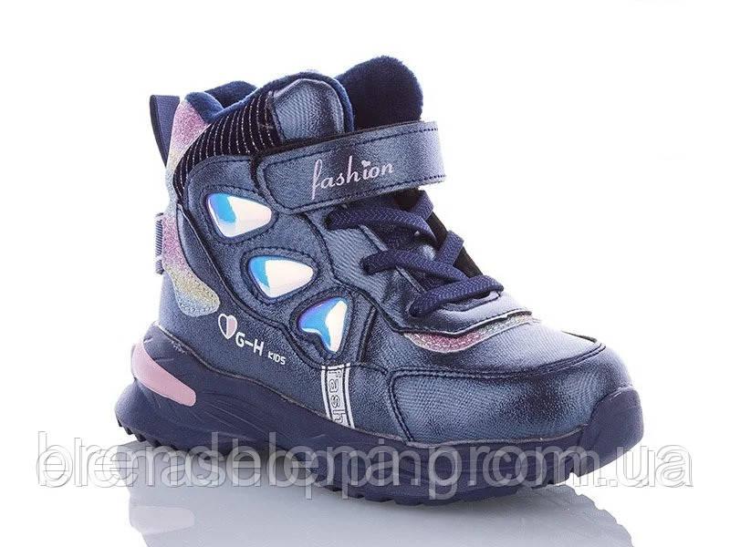 Ботинки детские для девочки р26-31(код 5403-00) 31