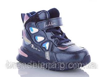 Стильні черевички для дівчинки р26-31(код 5403-00)