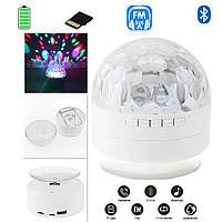 Портативная колонка Bluetooth Ukc AQ9 LIGHT светодиодный диско шар MP3 LED светомузыка Белый, фото 1