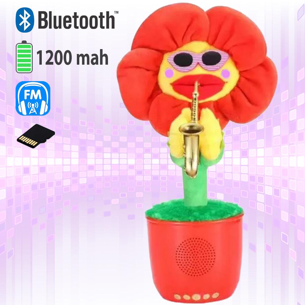 Портативная Bluetooth колонка c FM-радио Dancing Flower Ukc G26 танцующий цветок Красная