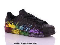 Кроссовки мужские Adidas Supestar оптом (41-45)