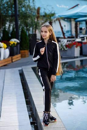 Подростковый спортивный  костюм с лампасами для девочки на рост 134-152, фото 2