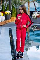Подростковый спортивный  костюм с лампасами для девочки на рост 134-152, фото 3