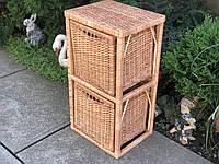 Комод плетёный из лозы на два ящика ( 80*45*35 )