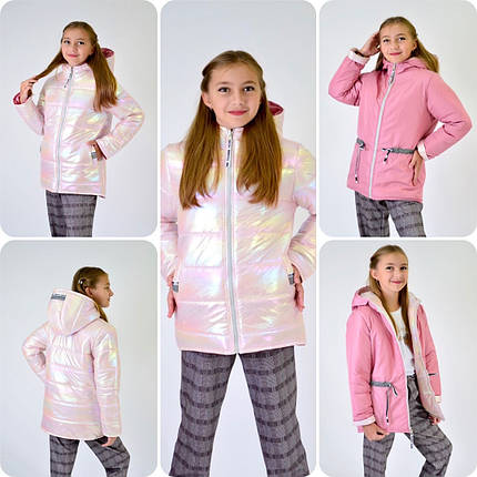 Курточка деми двухсторонняя голограмма цвет пудра на рост 122-140, фото 2