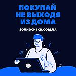 Замовляй на сайті