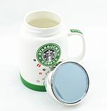 Чашка StarBucks 350 мл Керамическая кофейная чашка Кружка StarBucks кофейная, Чашка для кофе!, фото 2