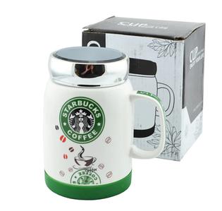 Чашка StarBucks 350 мл Керамічна кавова чашка, Кружка StarBucks кавова Чашка для кави!