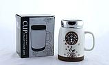 Чашка StarBucks 350 мл Керамическая кофейная чашка Кружка StarBucks кофейная, Чашка для кофе!, фото 4