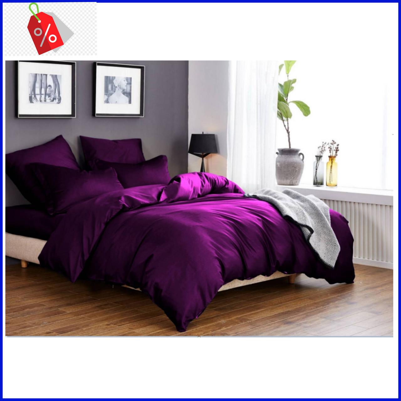 """Постельное белье двуспальный модный практичный качественный комплект из Бязи """"Голд"""" Ранфорс Фиолетовый."""