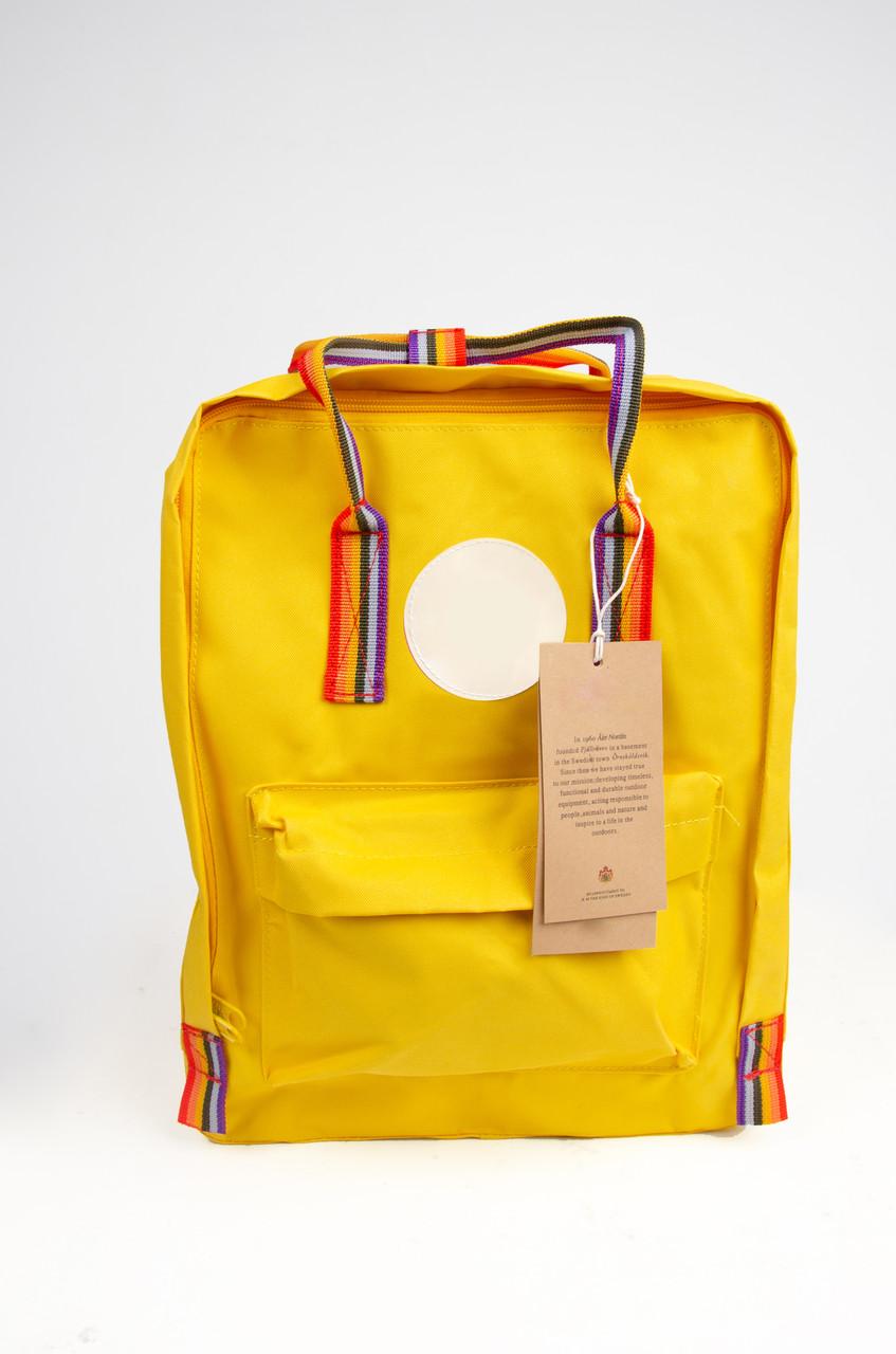 Рюкзак  Fox Kanken Classic Rainbow 16л  Топ качество  желтый с радужными ручками