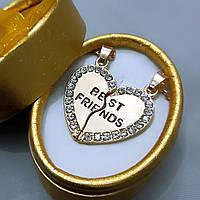 Парные кулоны одно сердце на двоих подарок лучшим подругам и друзьям надпись Вest friends цепочки цвет золото