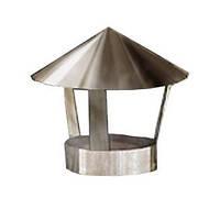 Зонт (грибок) для дымохода 200 мм