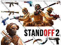 Съедобная картинка STAND OFF 2
