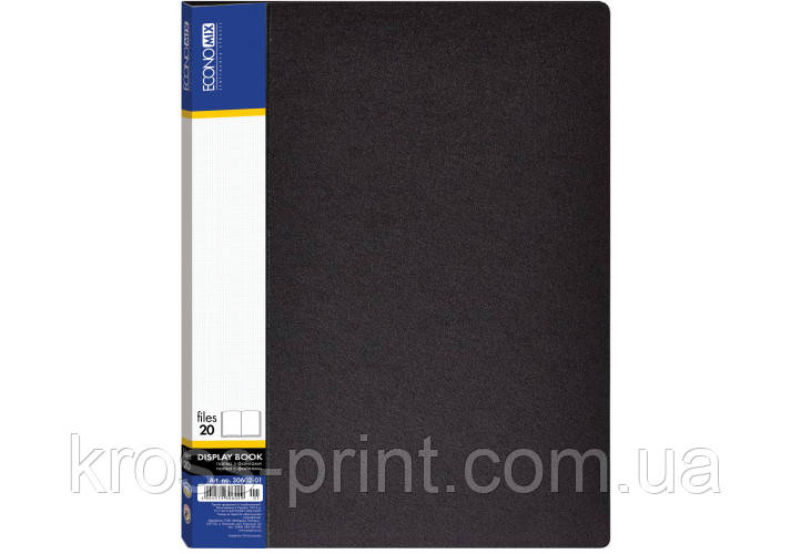 Папка пластикова з 20 файлами, чорна