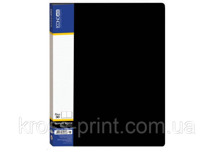 Папка пластикова з 30 файлами, чорна