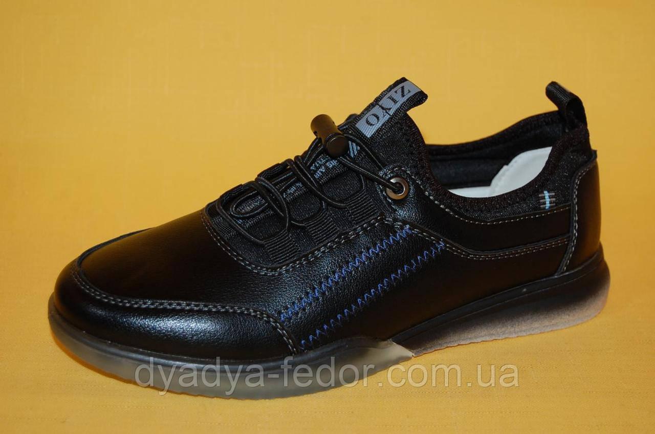 Детские Туфли Clibee Польша 62320 Для мальчиков Черный размеры 32_37
