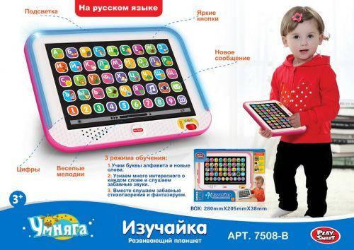 "Планшет развивающий ""Изучайка"" рус 7508, фото 2"