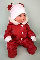 Одежда для куклы Baby Born - комбинезон красный