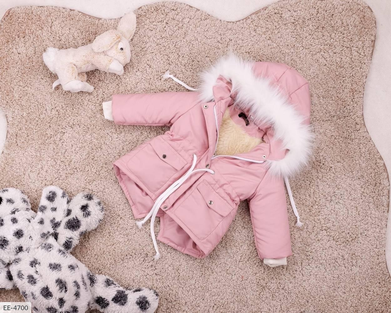 Парка детская зимняя однотонная розовая SKL11-260880