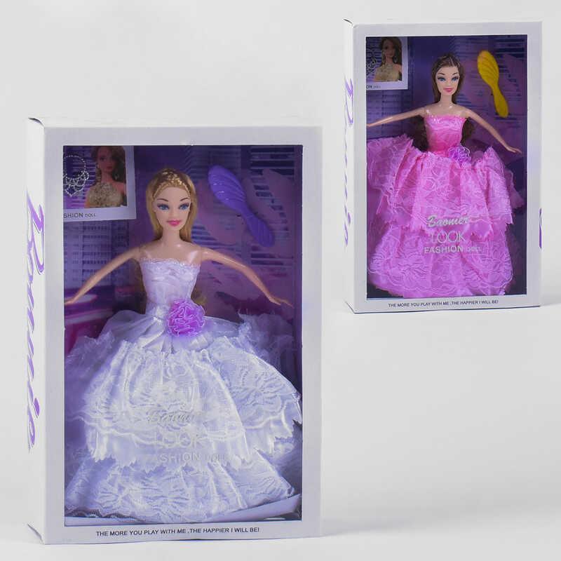 Кукла JJ 8595 (72/2) 2 вида, аксессуары, в коробке