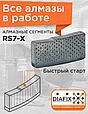 Алмазная коронка ADTnS САМС-W 202x450-14x1 1/4 UNC DLD 202 RM5, фото 6