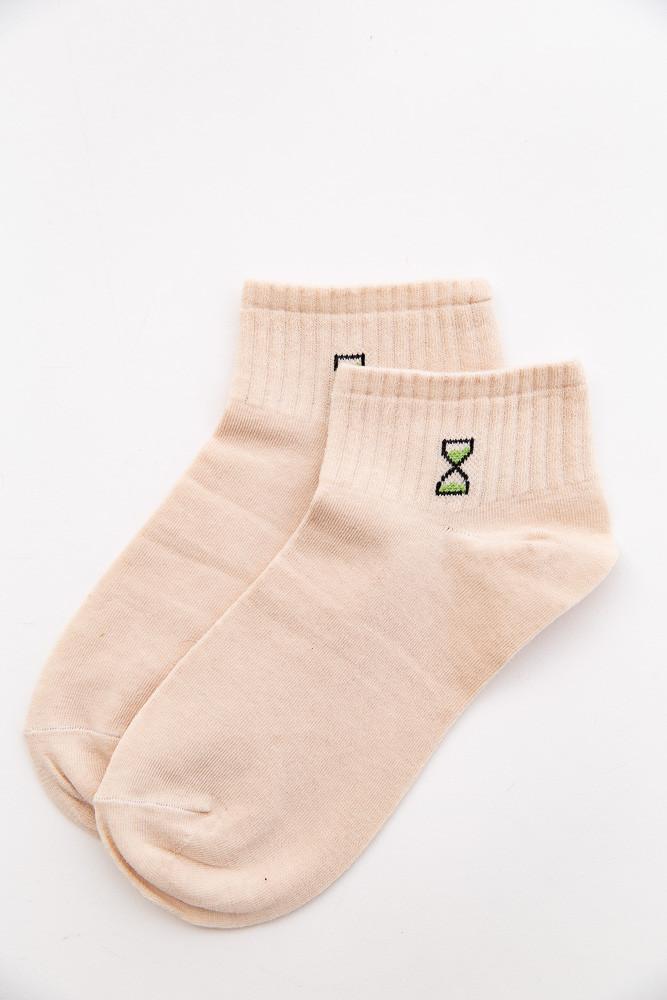 Носки женские 151R2208-1 цвет Бежевый