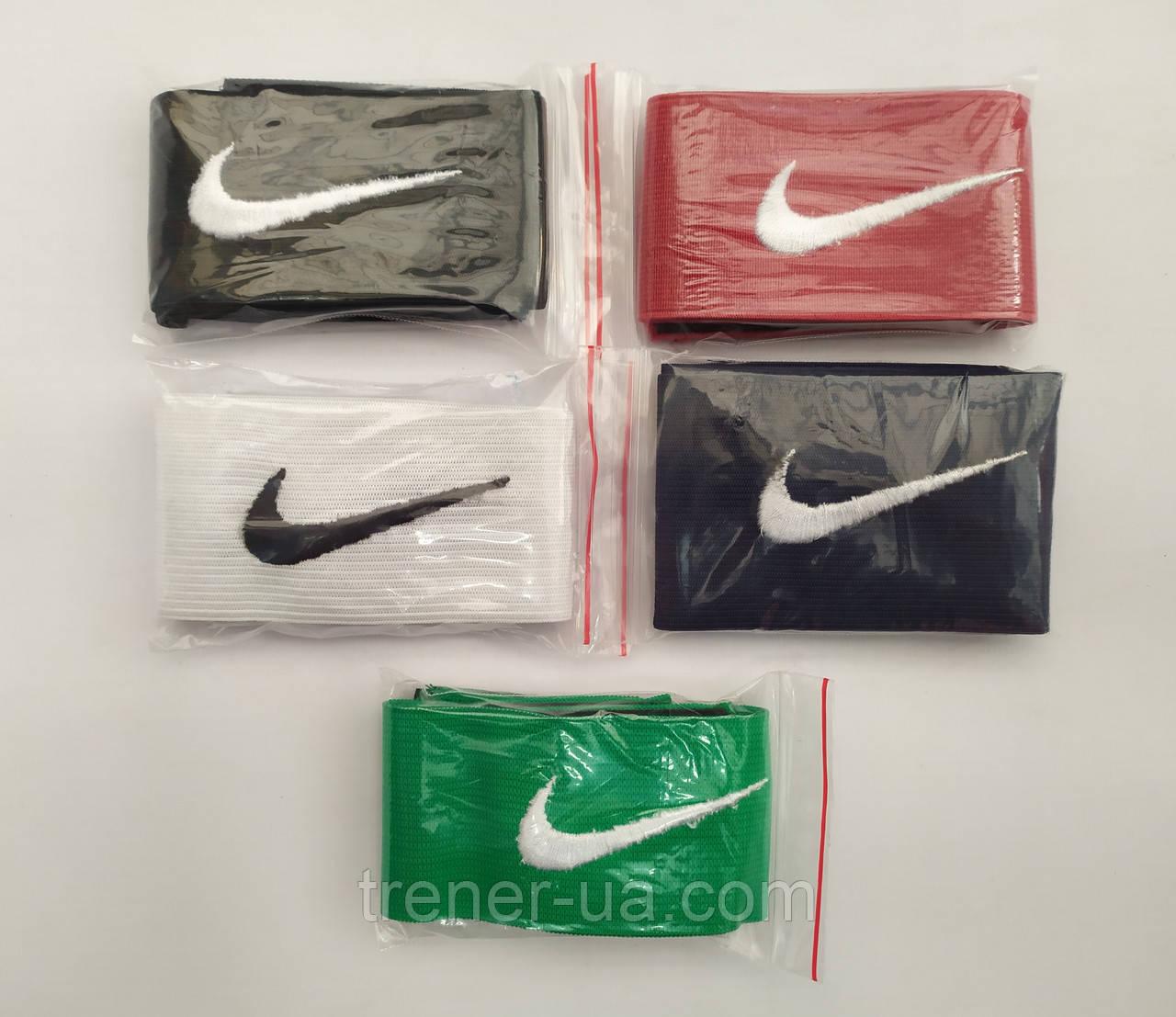 Тейпи гумка для фіксації футбольних щитків в стилі Nike