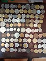 Гора иностранных монет! 101 шт. БЕЗ ПОВТОРА (Лот 1)