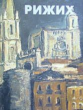 Віктор Рижих. Каталог картин. Київ. Фонд сприяння розвитку мистецта.
