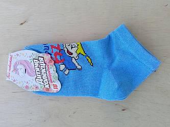 Носочки детские хлопковые  Червоноград для девочек размер 18(28-30)