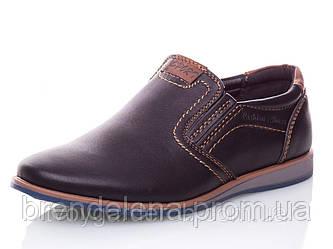 Детские туфли для мальчика р(31-35)