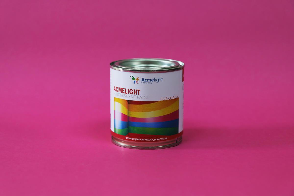 Acmelight Fluorescent paint for Oracal флуоресцентна фарба для нанесення на плівку Oracal рожева 0,25 л