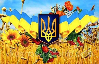 Режим работы вейп-шопа Вкусное парение на День Независимости Украины 2020