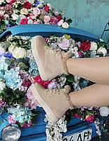 Бежевые замшевые ботинки на платформе, фото 1