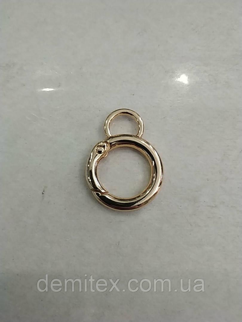 Кольцо карабин 15мм, ушко 9мм. золото