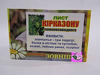 Кирказон маньчжурский - и подагре, мышечной боли, туберкулезе легких, гипертонической болезни, хроническом каш