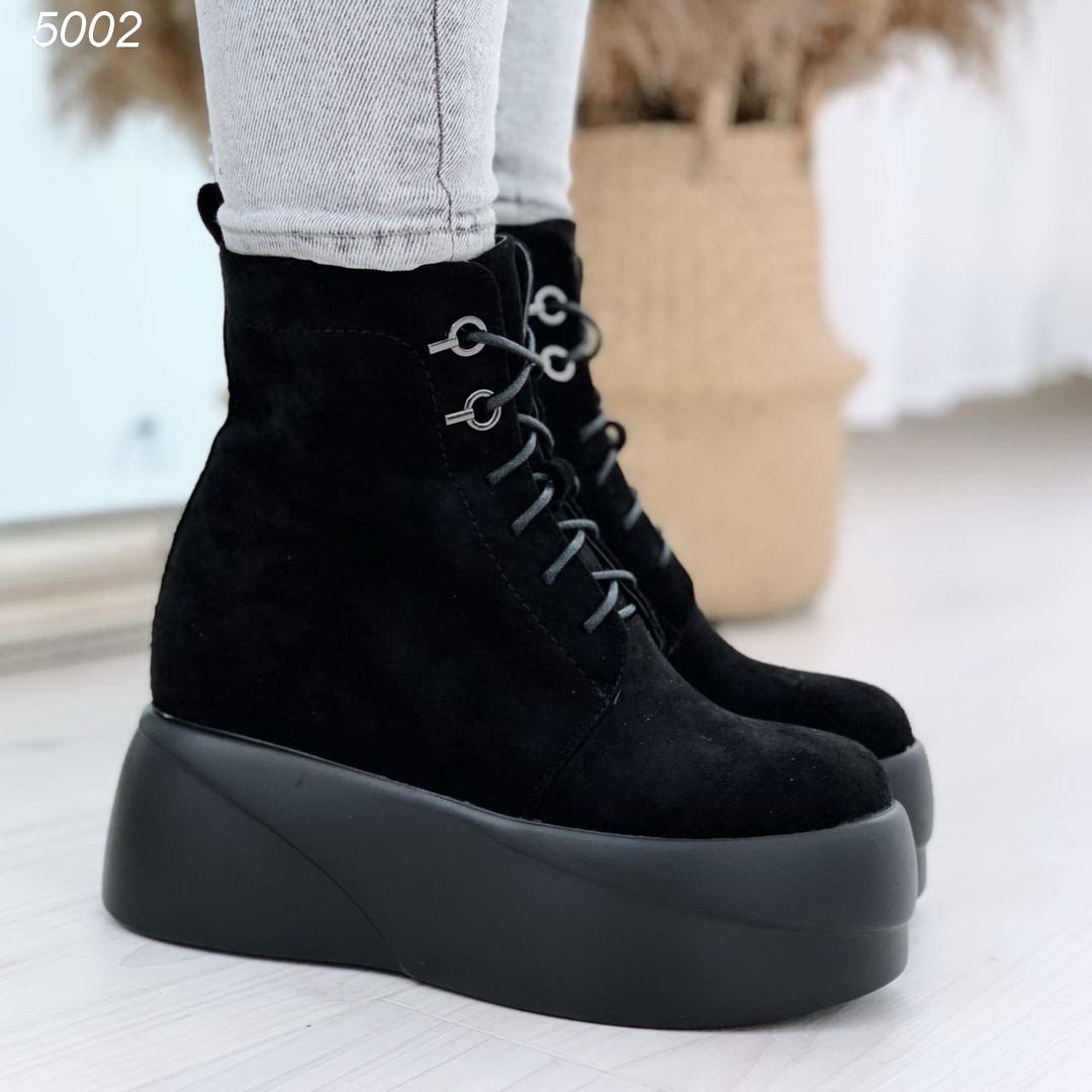 Ботинки женские демисезонные танкетка 10 см